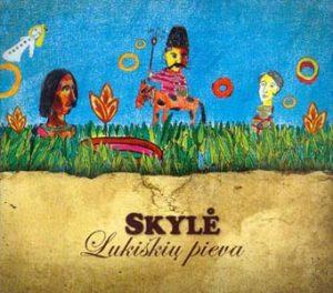 Lukiškių pieva (Audio CD). Įrašyta: 1996, išleista: 2008